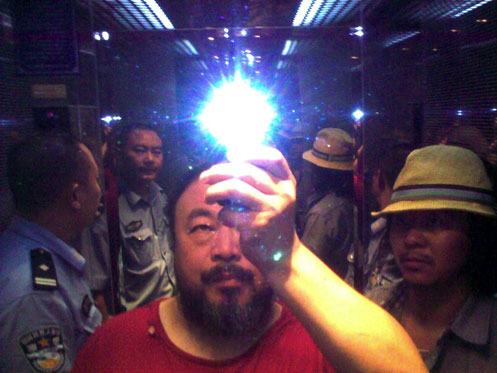 aiweiwei